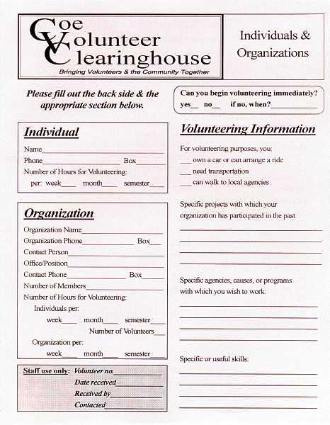 CVC Individuals & Organizations form
