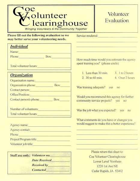 CVC Volunteer Evaluation form