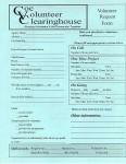 CVC Volunteer Request Form