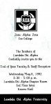 1992 Spring Faculty reception invite, inside