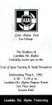 1992 Spring Faculty reception invite, inside