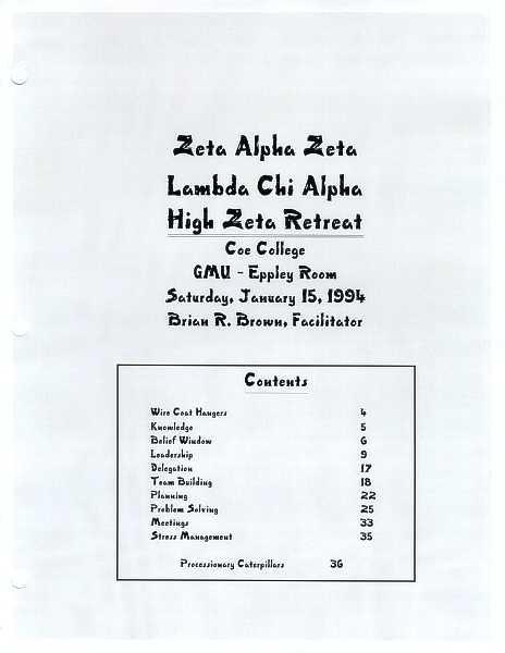 High Zeta training manual, page 1