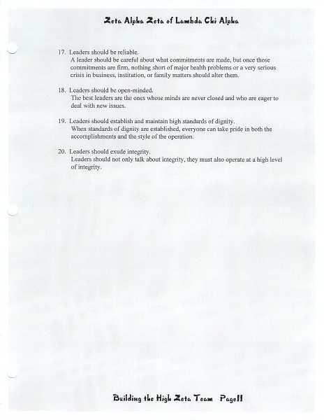 High Zeta training manual, page 10