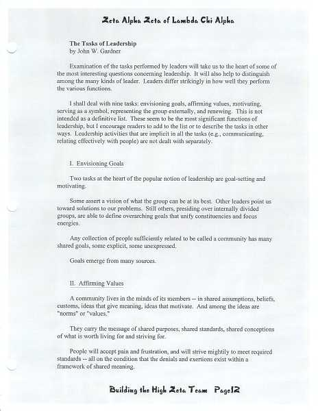 High Zeta training manual, page 11