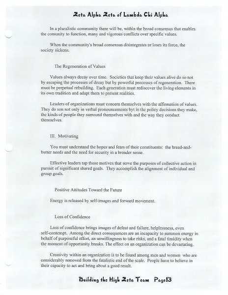 High Zeta training manual, page 12
