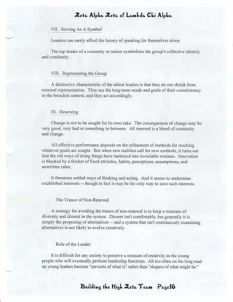 High Zeta training manual, page 15