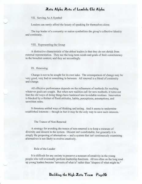 High Zeta training manual, page 15