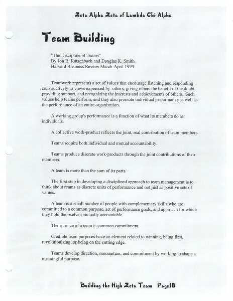 High Zeta training manual, page 17