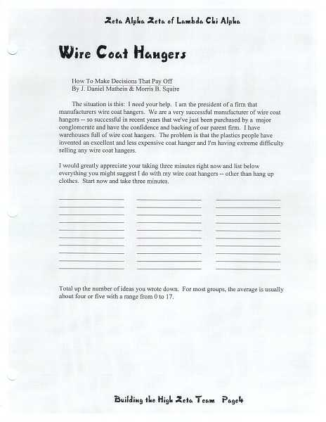 High Zeta training manual, page 3