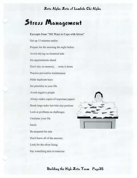 High Zeta training manual, page 34